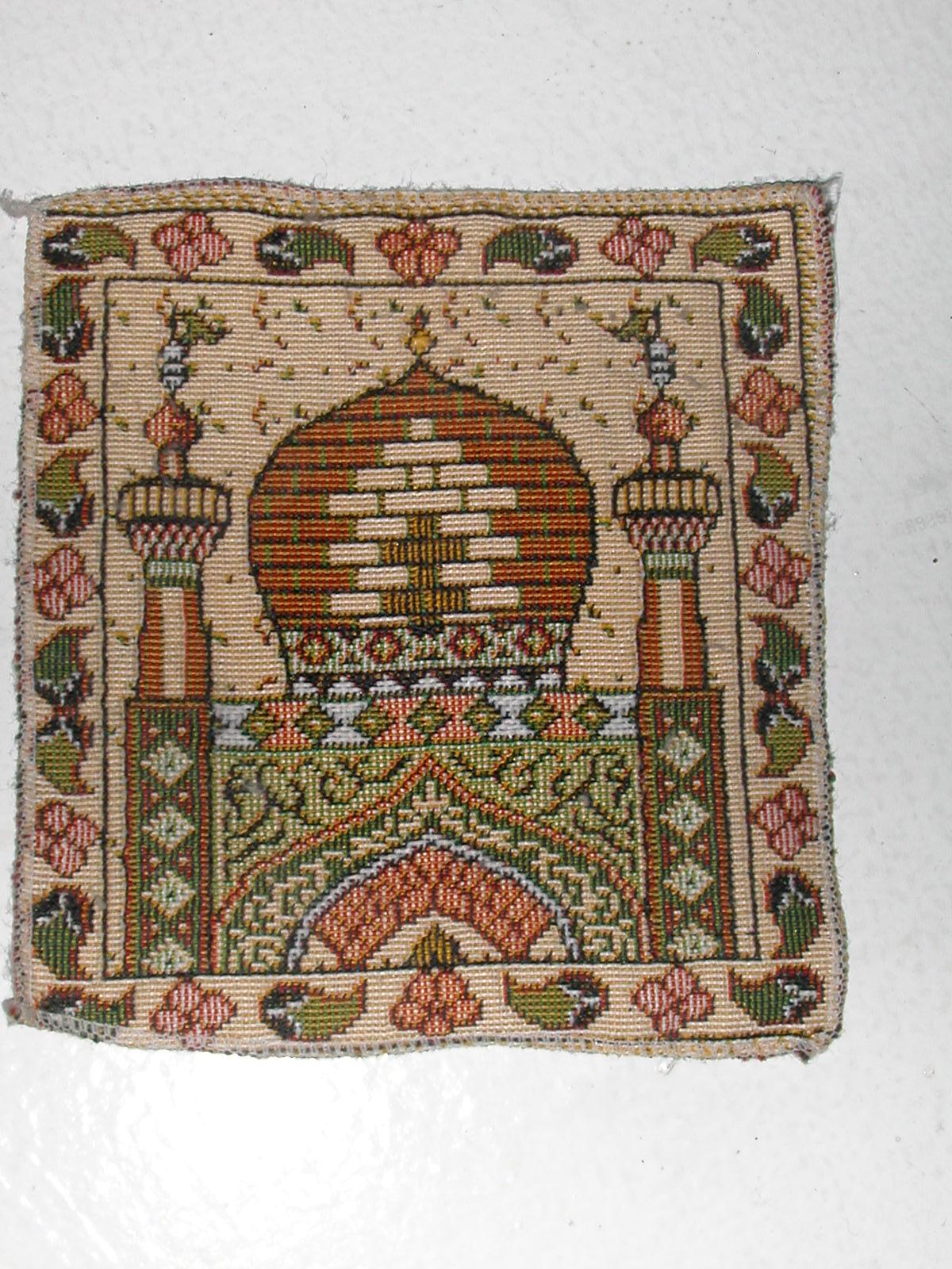 mecca tapestry.jpg