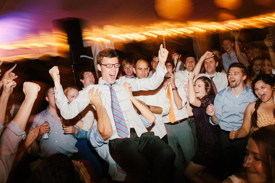 erica_nate_Moraine_Farm_wedding_48.JPG