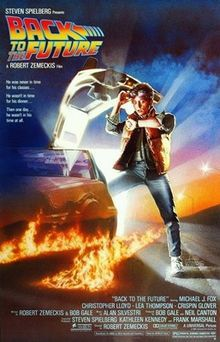 We could all use a DeLorean sometimes!