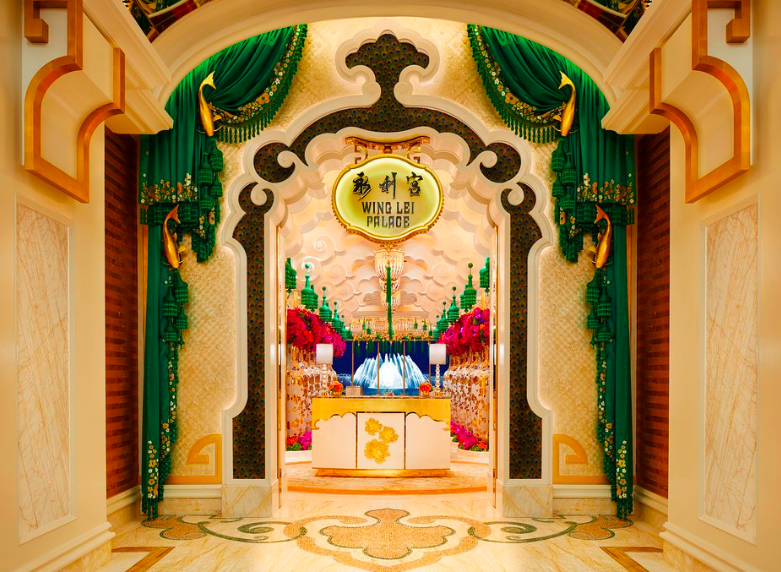 Roger Thomas / Wynn Palace Cotai  Curtain Panels