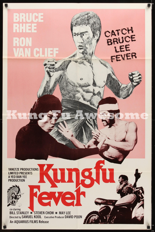 kung_fu_fever_dupe1_MF00089_L.jpg