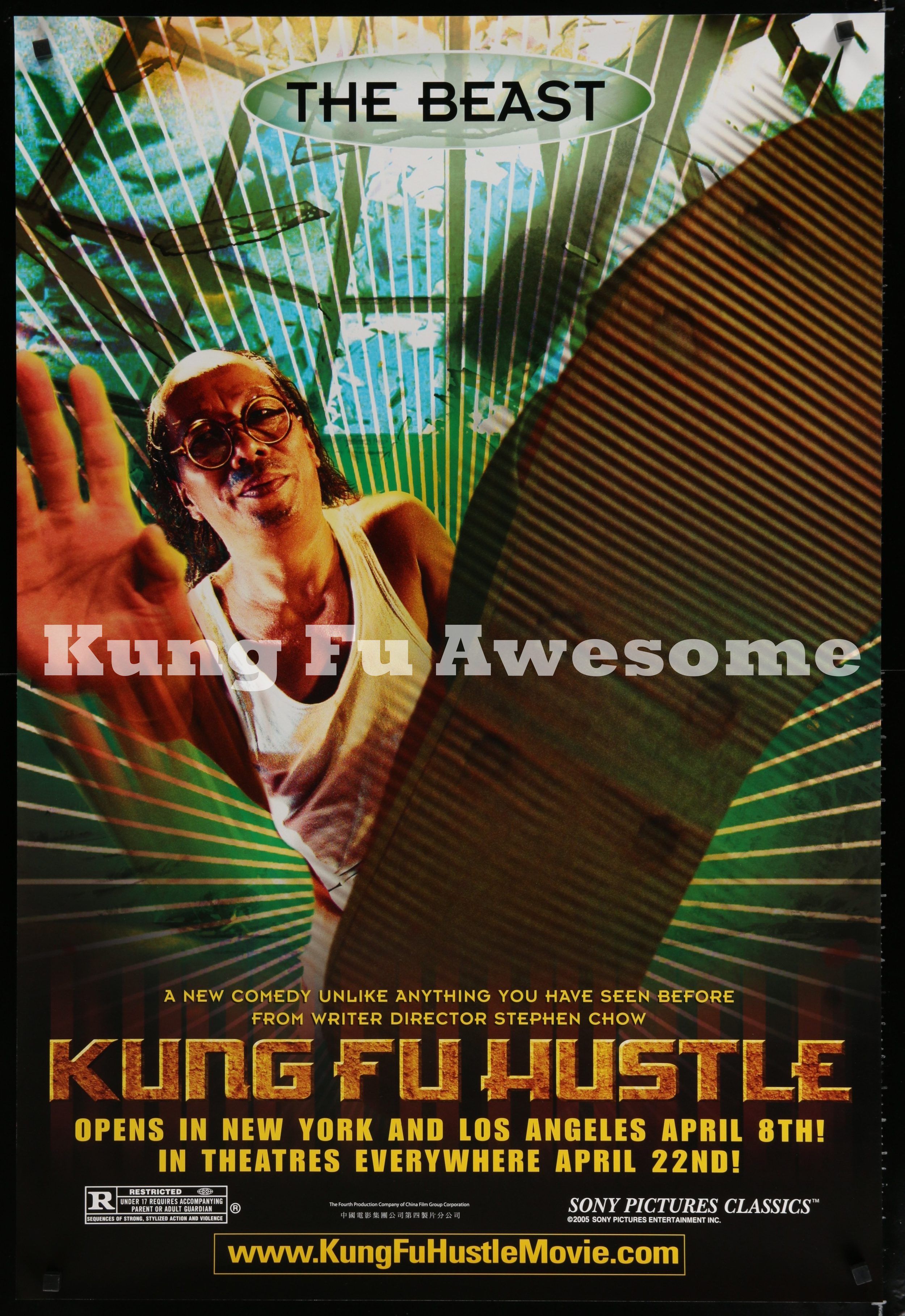 kung_fu_hustle_beast_style_teaser_dupe2_JC09879_L.jpg
