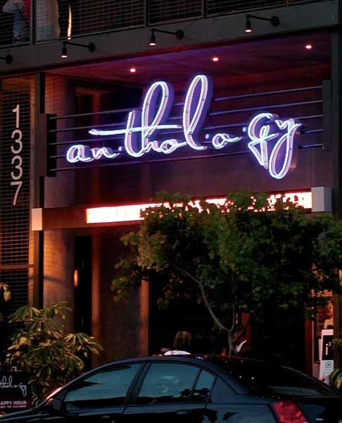 tenant_anthology_music_restaurant.jpg