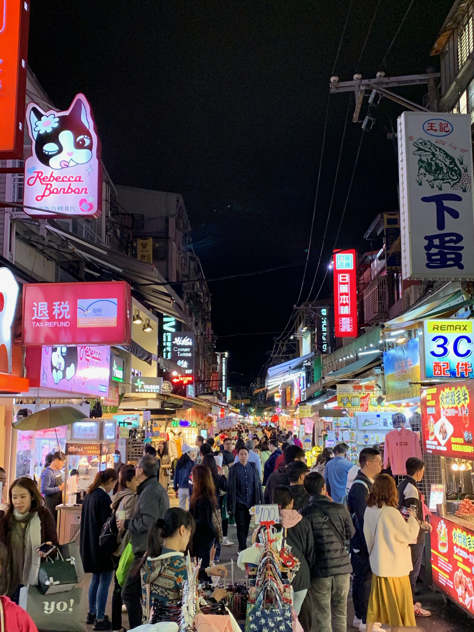 Earlier this year, we made a trip to Taiwan, the famous place of origin of all things bubble tea and the home of Chatime.