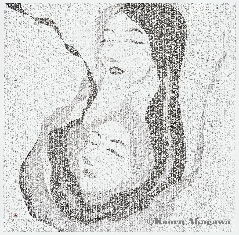 <i>Id, Ego and Super-ego</i>, Kaoru Akagawa
