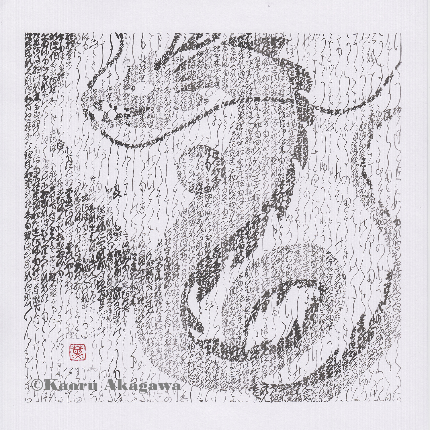 One Hunderd Thousand Years of Friendship II , text from  The Dragon and the Poet , Kenji Miyazawa