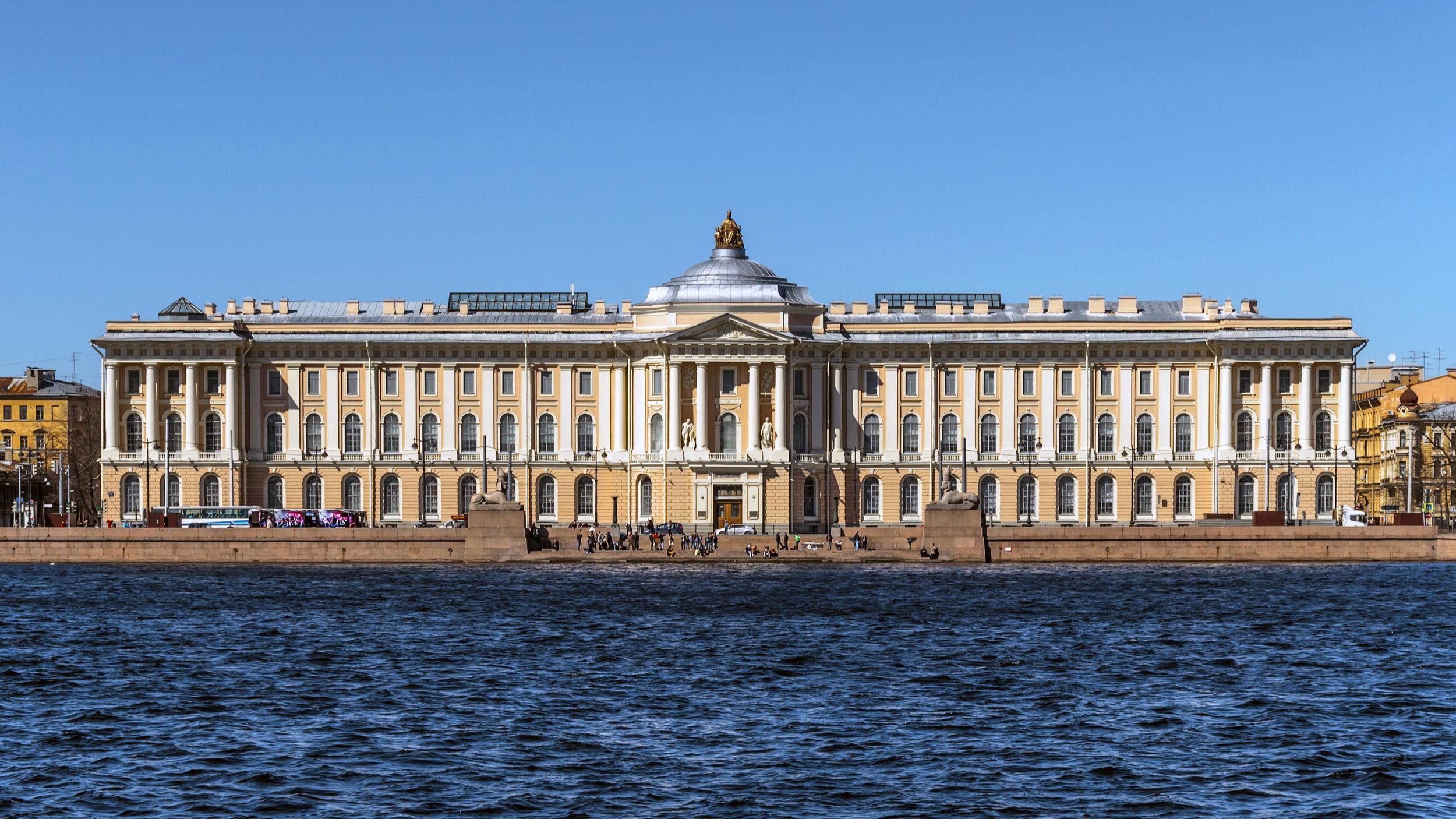 Saint Petersburg Academy of the Arts