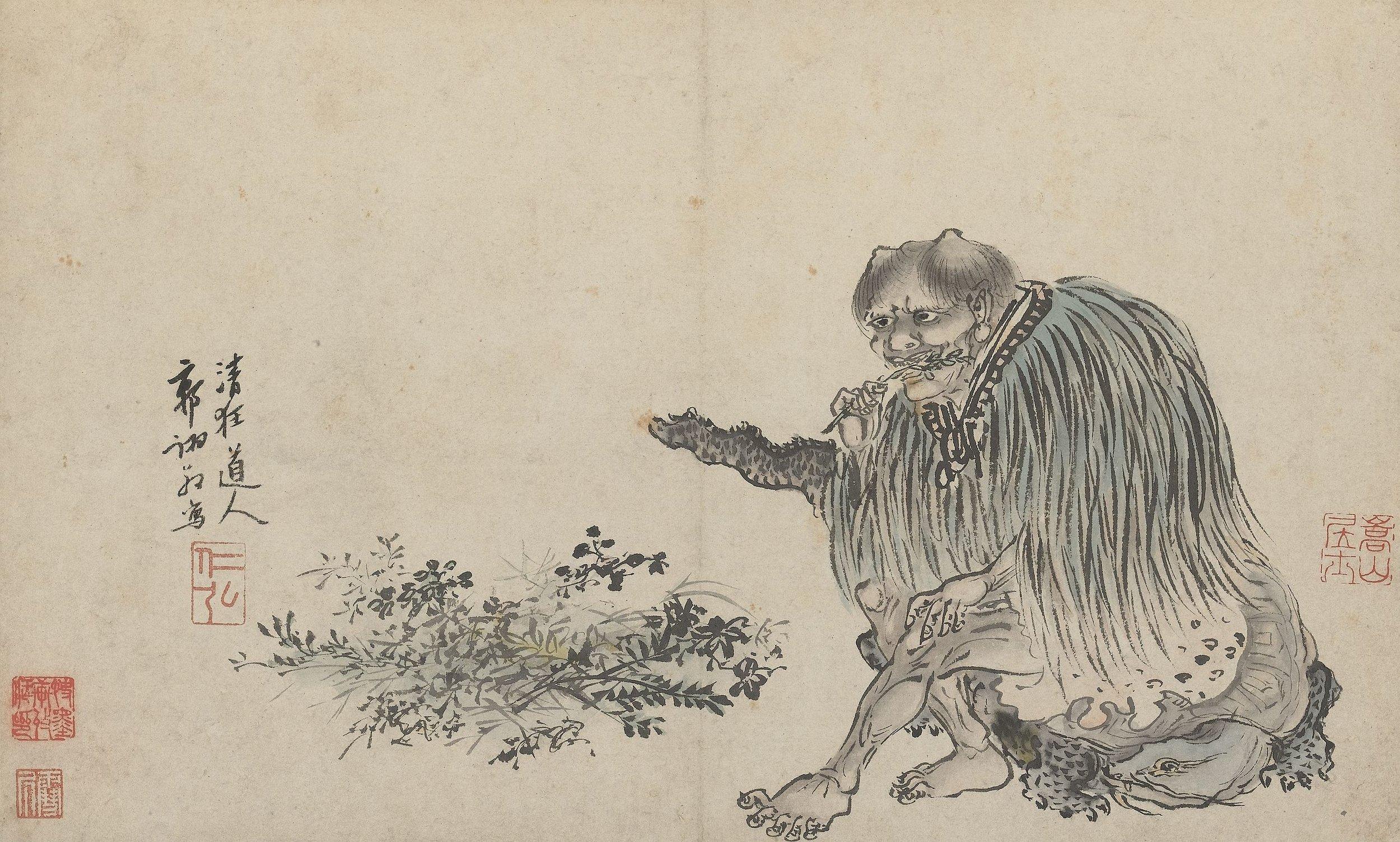 Shennong as depicted by  Guo Xu (1503)