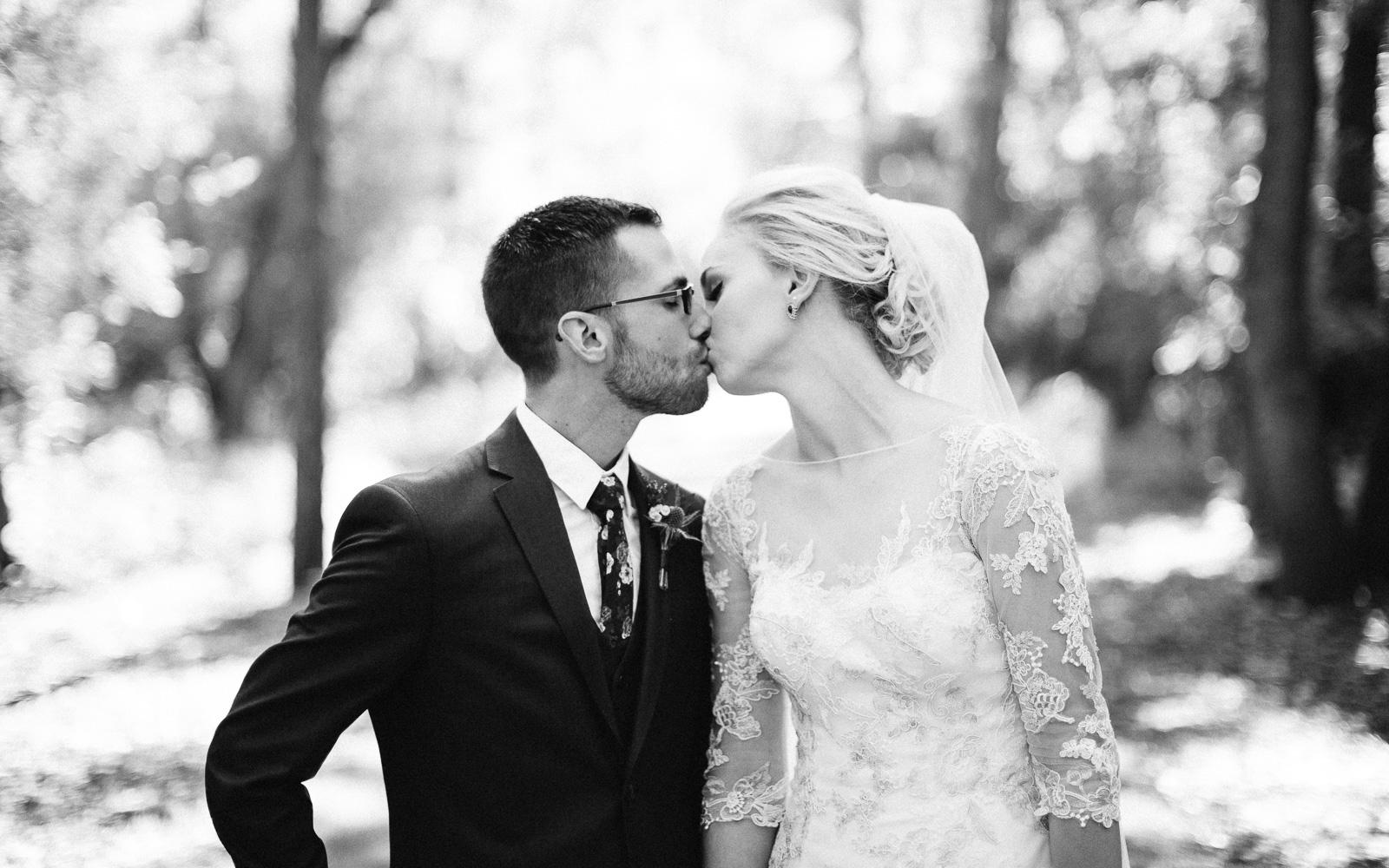 Jenna&Austin_SiouxFalls_Wedding_Photographer_043.jpg