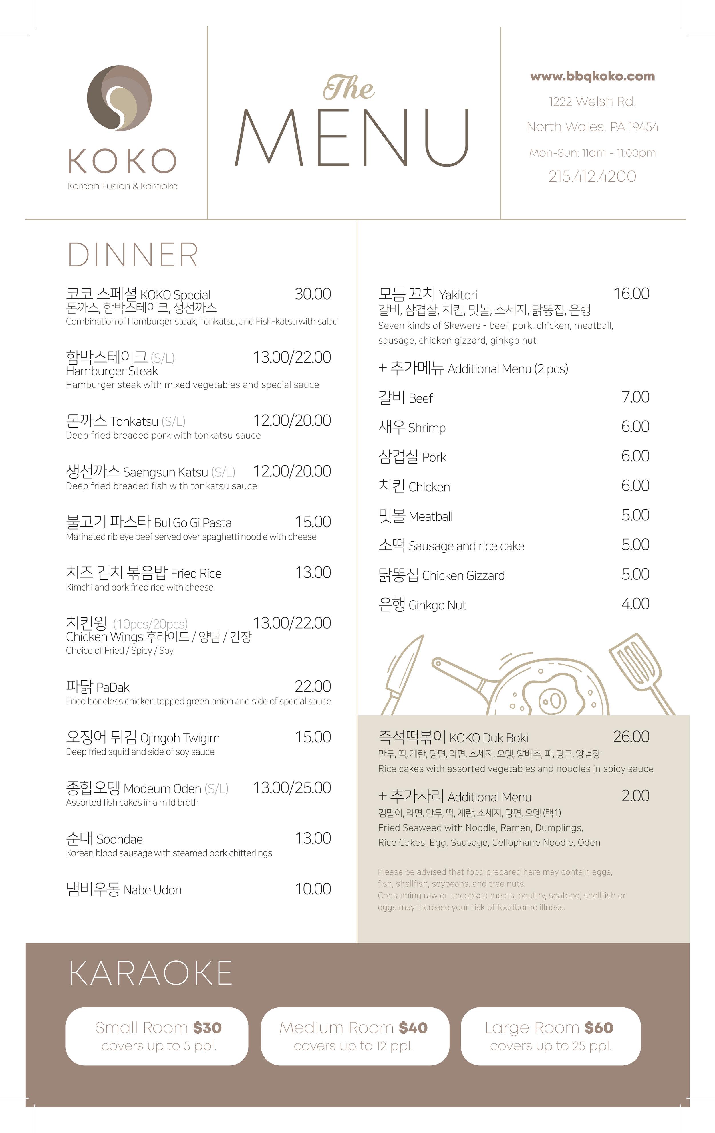 KOKO_Menu_dinner_0129-2.jpg