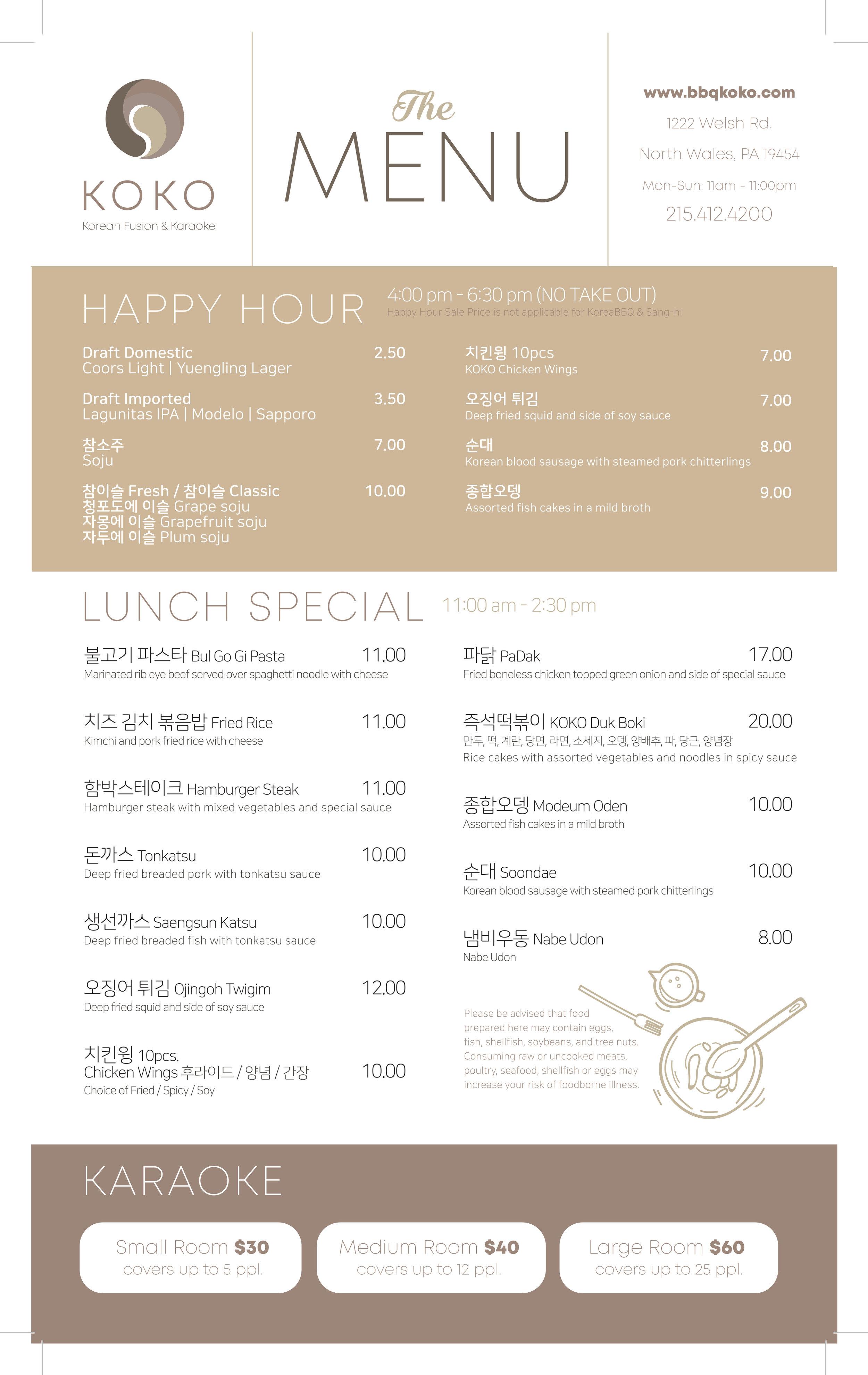 KOKO_Menu_lunch_0129-2.jpg