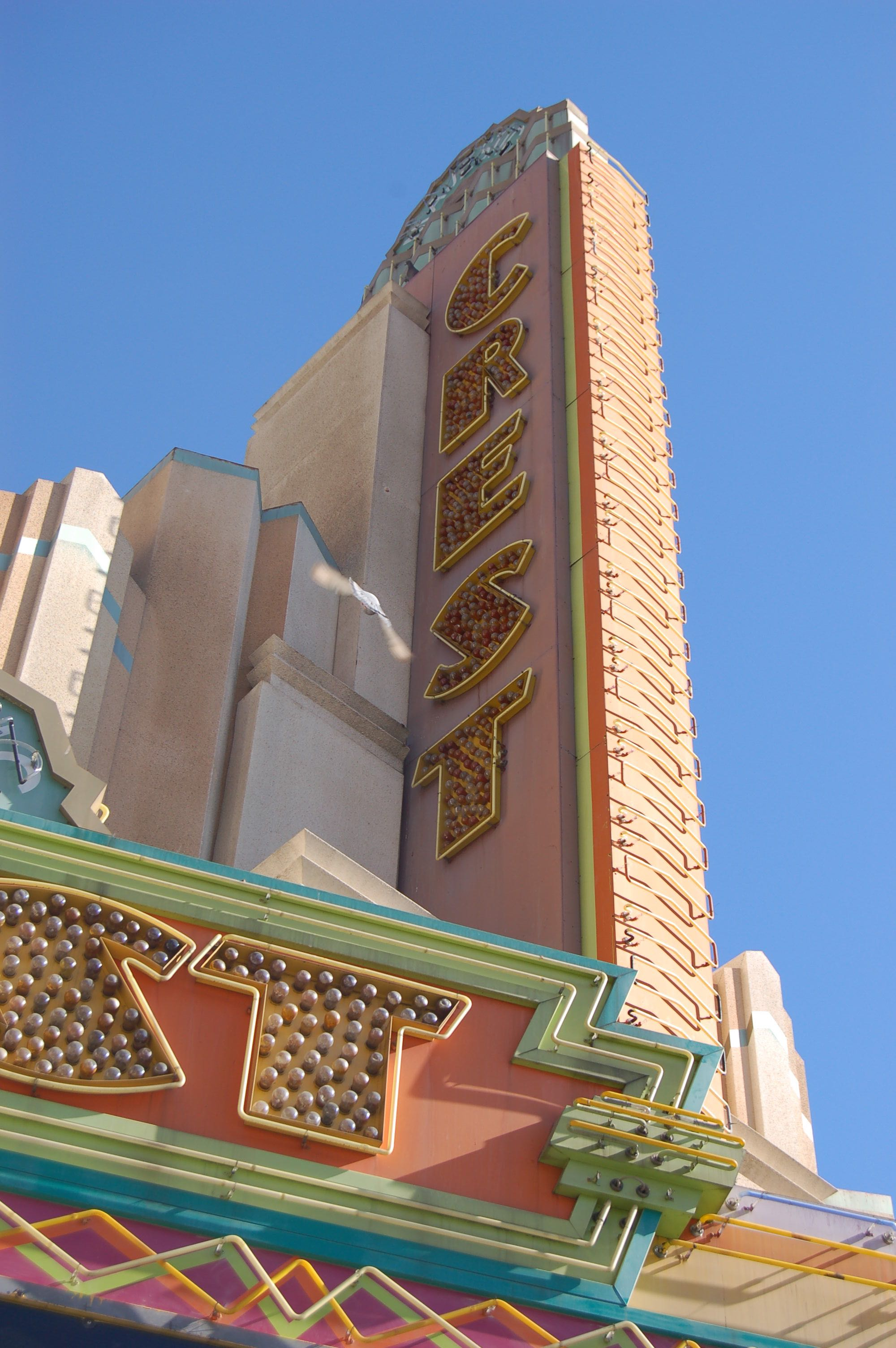 The World Premier was held at the Crest Theatre on Westwood Blvd in Los Angeles.