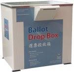 ballotdropbox_thumb.jpg