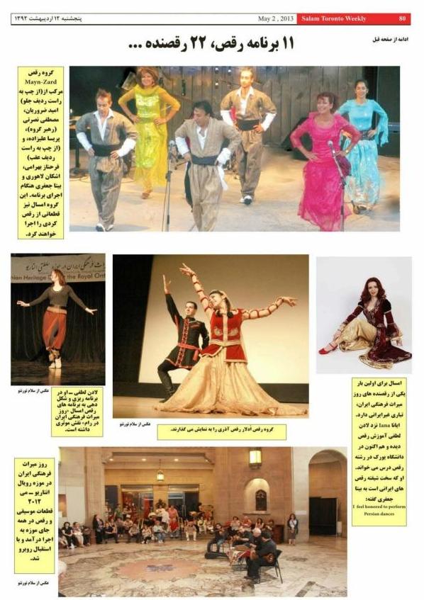 Persian dance in Toronto, GTA