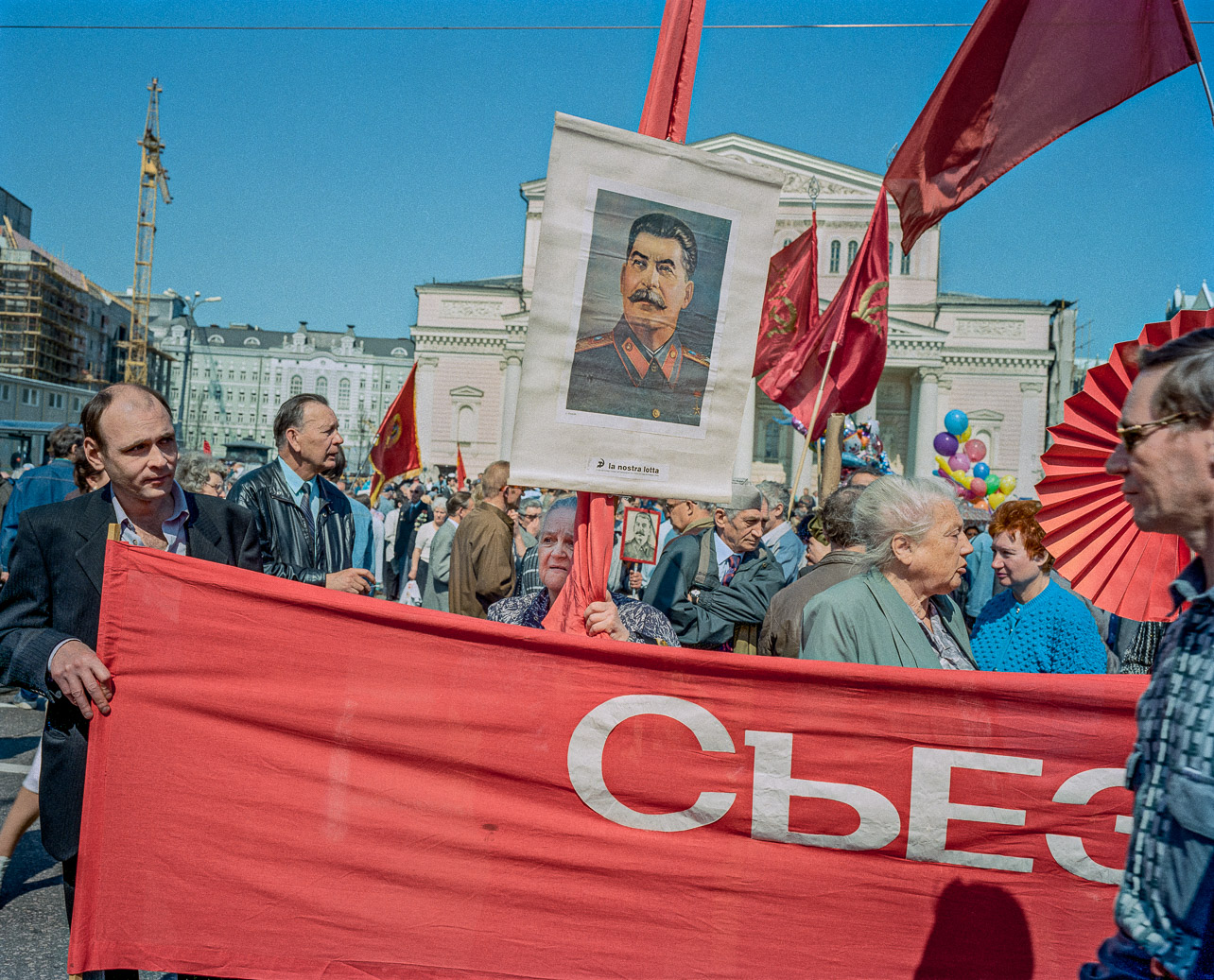 stalinless_red2018 (1 of 1).jpg