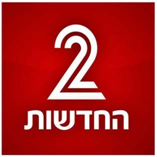 Israeli Channel 2