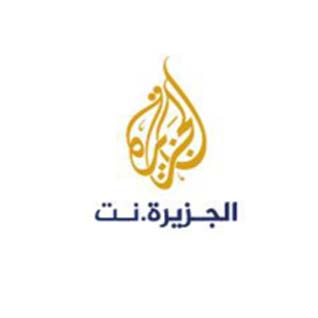 Aljazeera (Arabic)