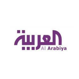 Al- Arabiya
