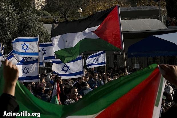 Photo Credits: Activestills.org; Retrieved from 972mag.com