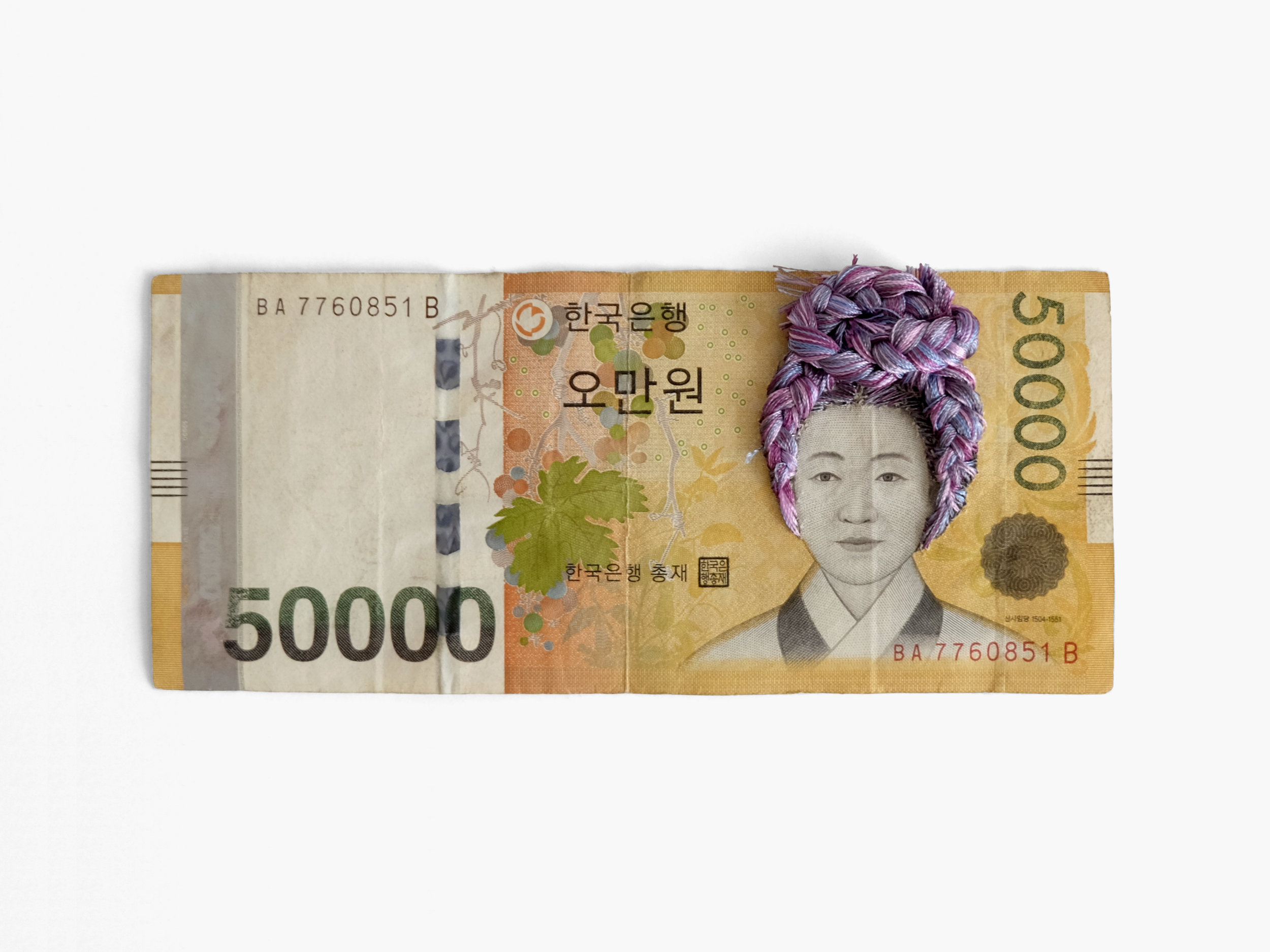 Mimi O Chun  Shin  Korean banknote, embroidery floss 6 × 2.675 in 2017