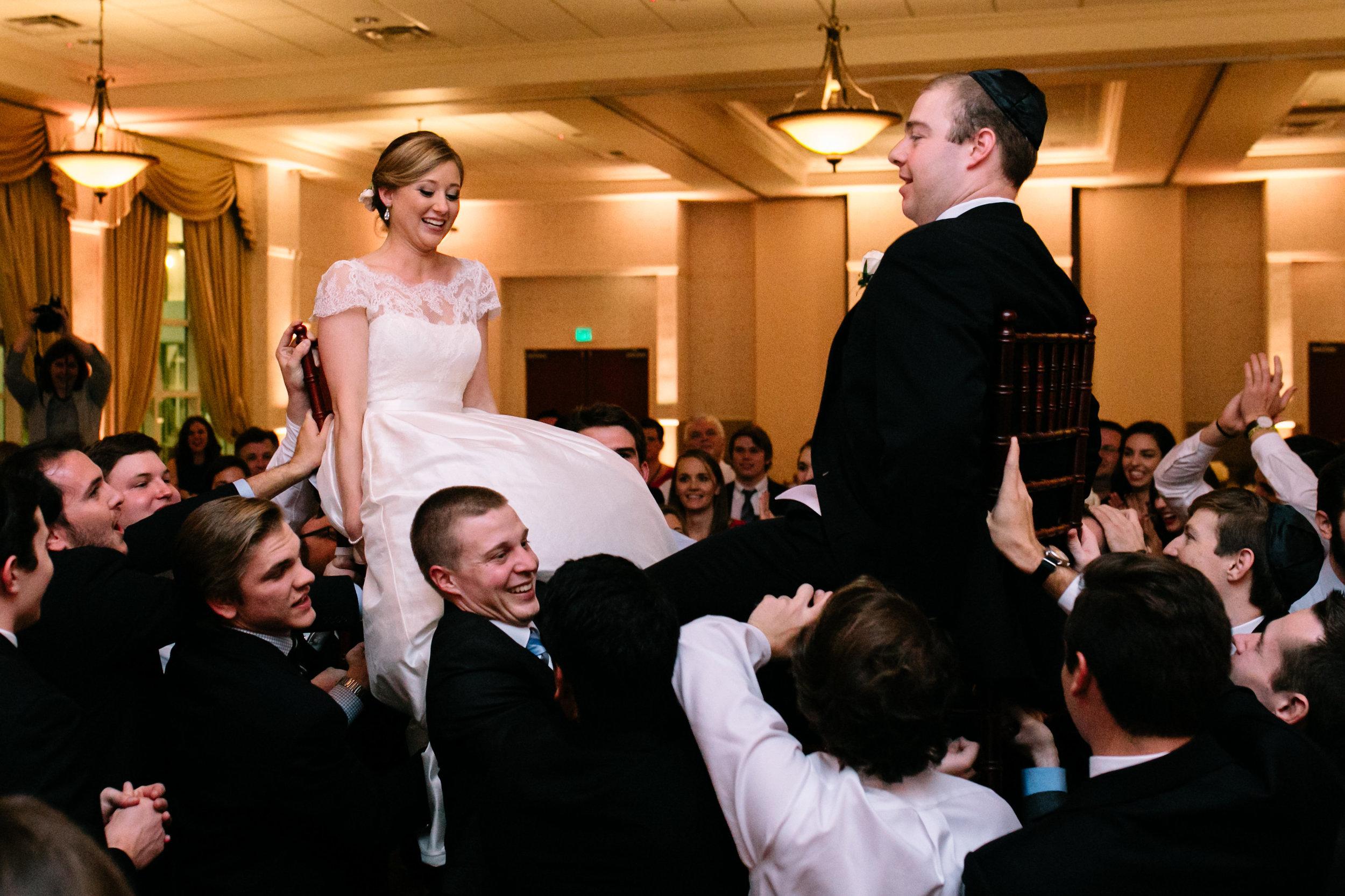 Jewish wedding reception traditions