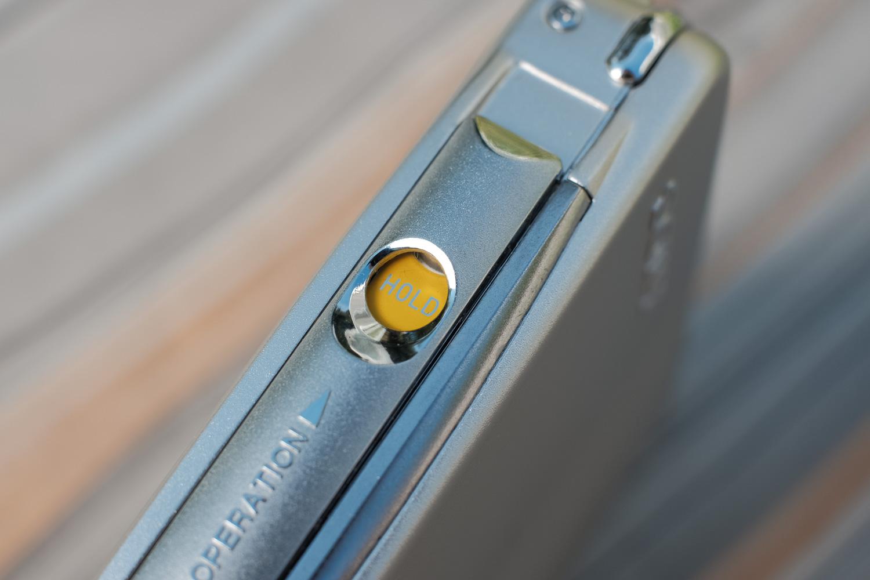 Sony Walkman door latch