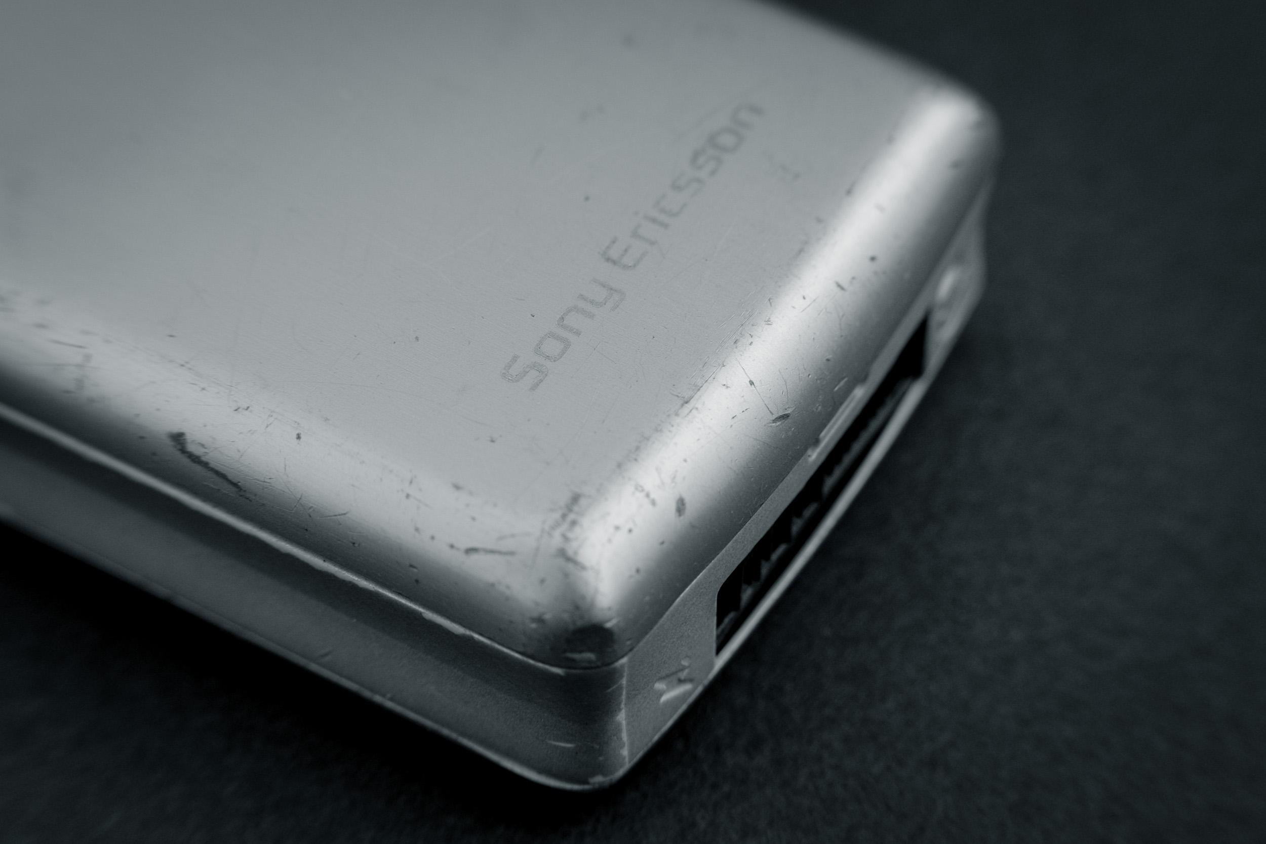 The Sony Ericsson word mark