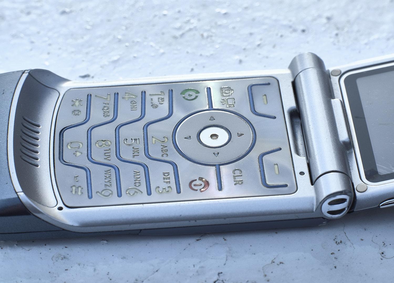 razr keyboard.jpg