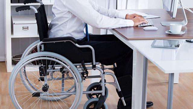 Disabilities Blog Post.jpg