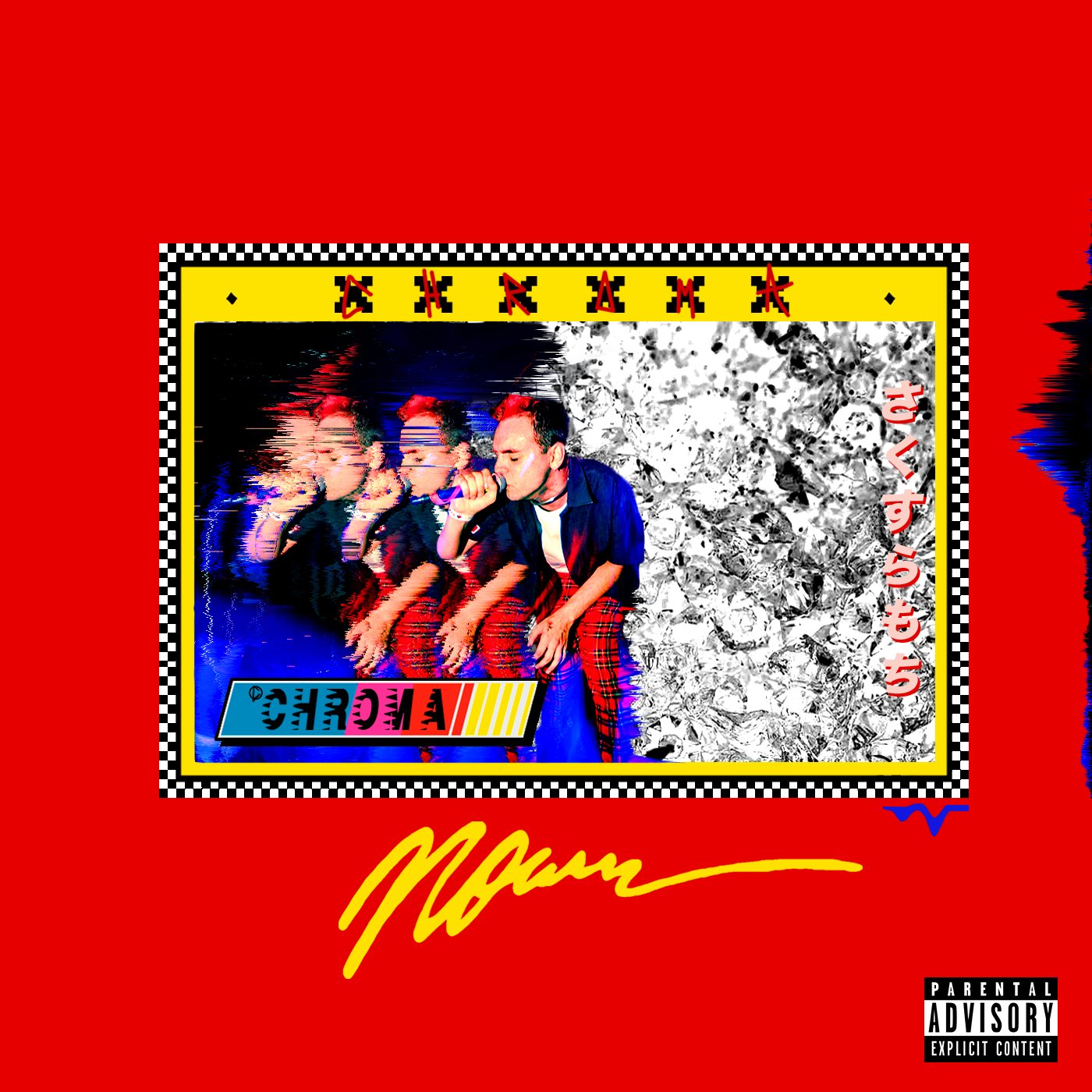 Noirre - x  (Album).png