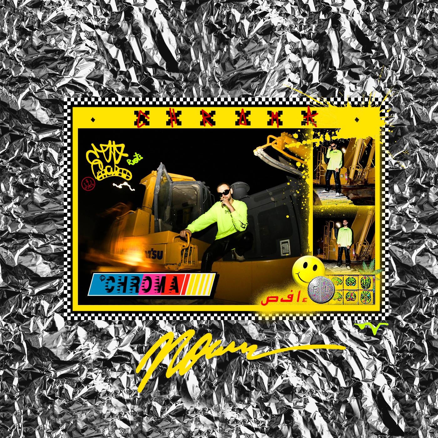 !!! Album Cover.jpg