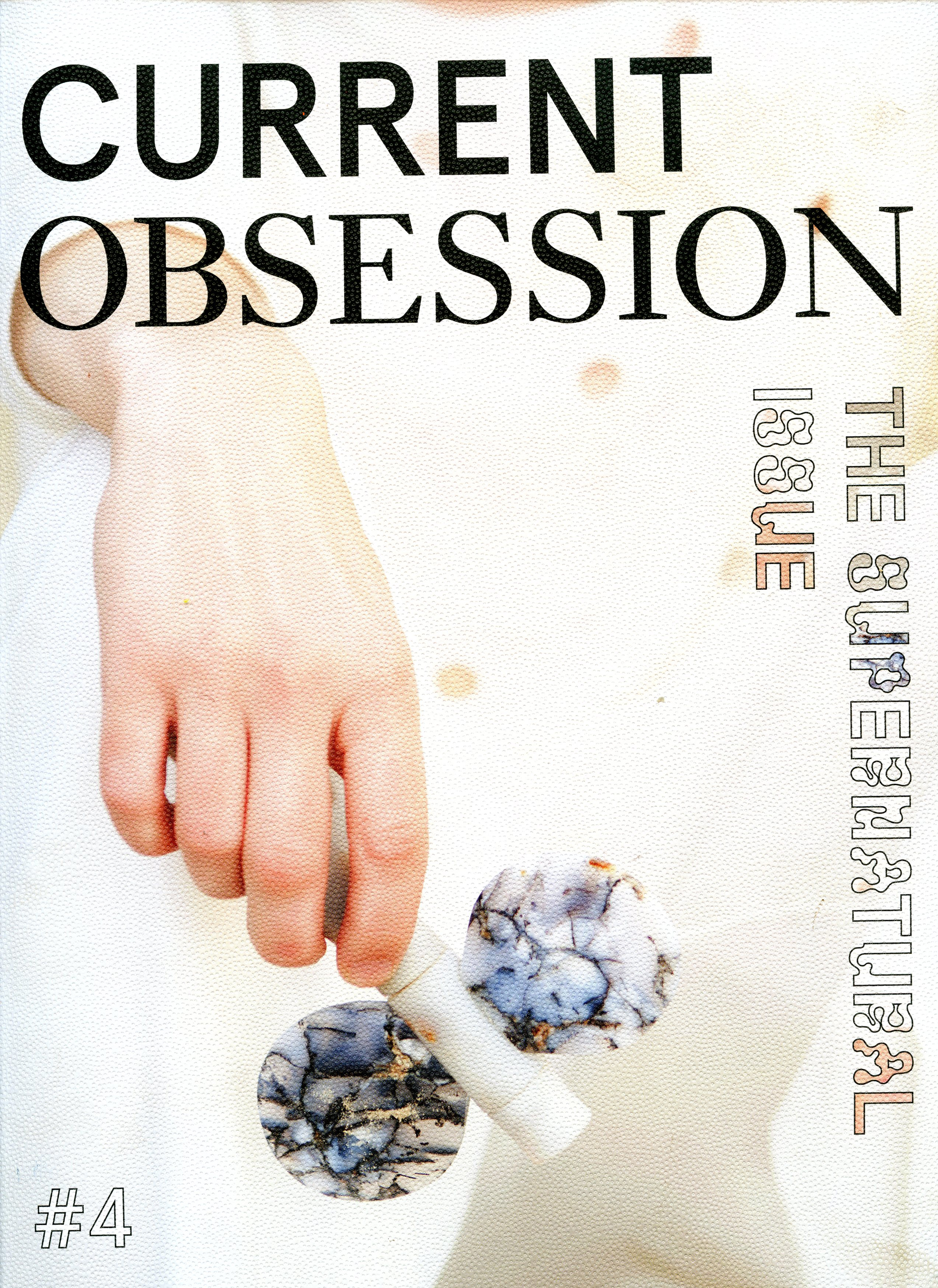 Current Obsession Cover.jpg