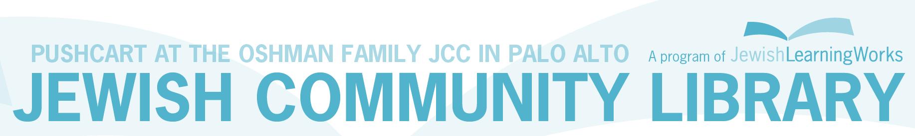 JCCPA_pushcart