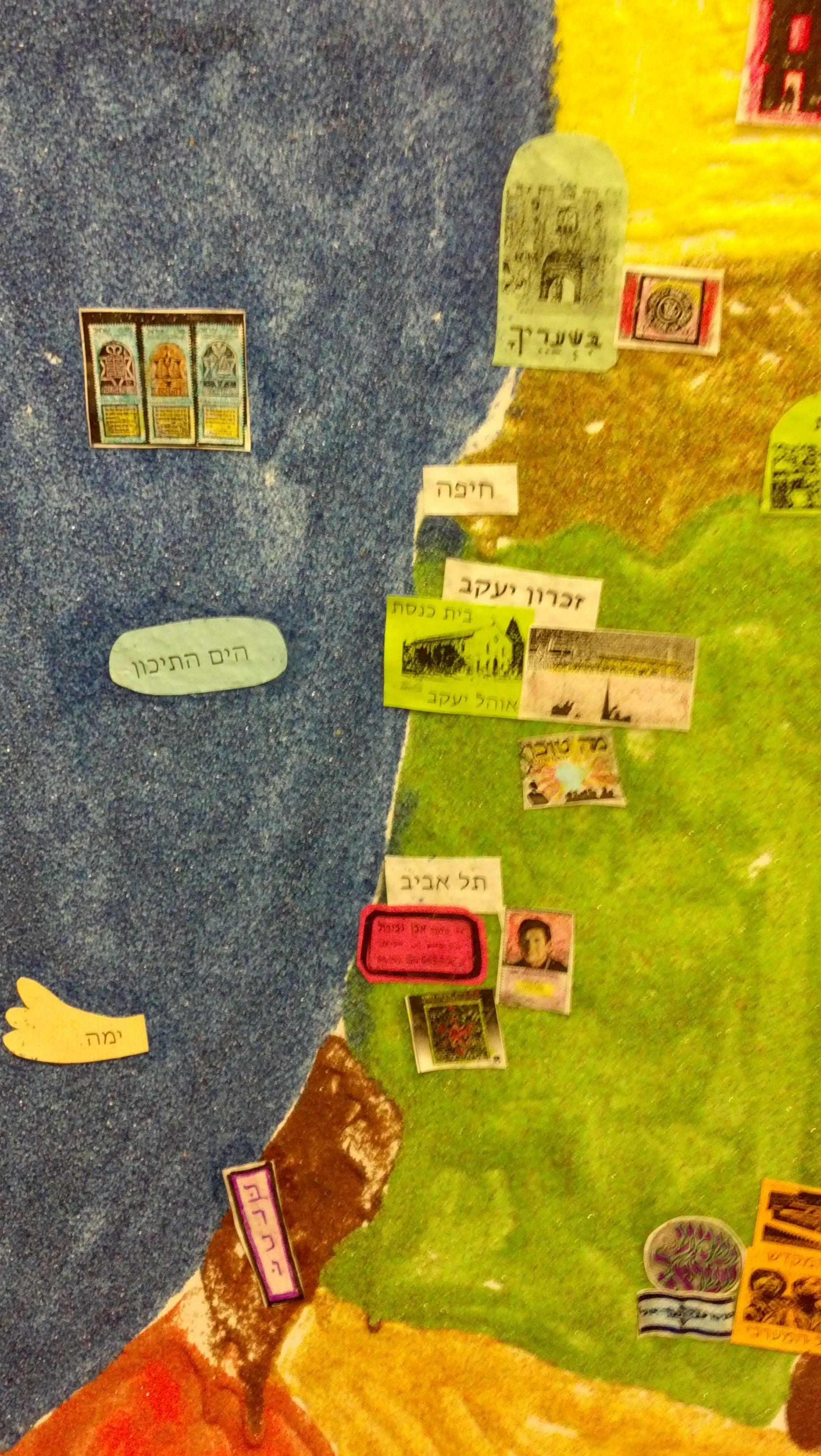 map-for-prayer_8455723663_o.jpg