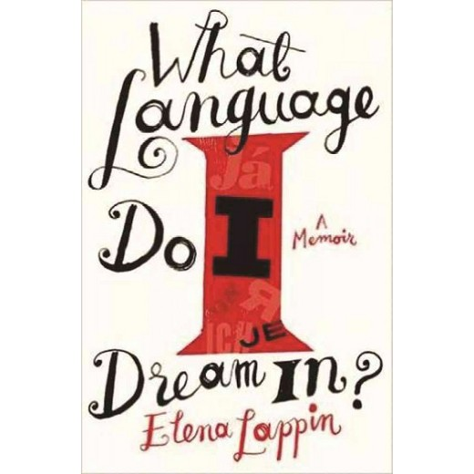 Drop-In_What Language Do I Dream In.jpg