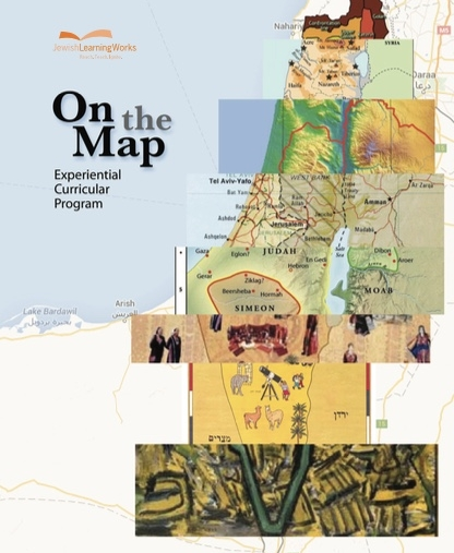 """On the Map teaches  students how to think about the history, politics and culture of Israel with scores of maps as source material.   """"In the class, we study Israel rather than blindly follow Israel. Study means struggle. It means not accepting Israel blindly. [After using On the Map] students know how to say, 'there's more to the story.'"""" - educator"""