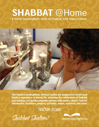 Shabbat at Home cover.jpg