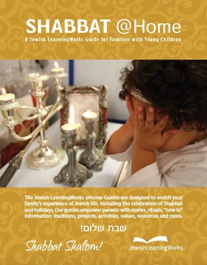 Shabbat at Home cover.jpg