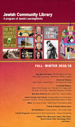 fall18cover60.png