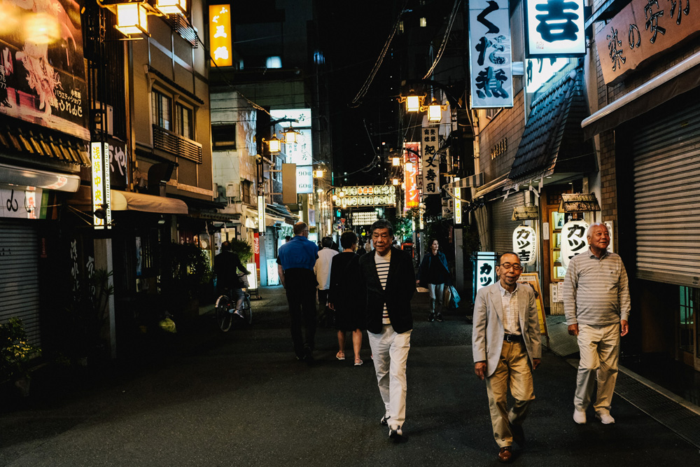 008-tokyo-wedding-photography.jpg