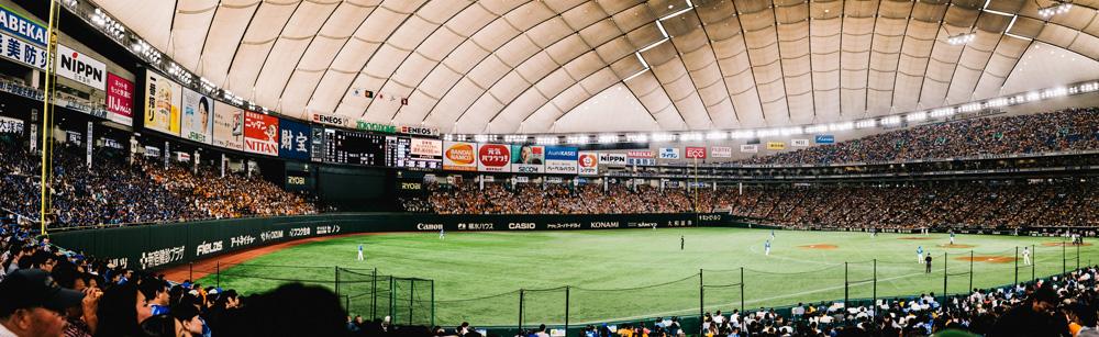 104-destination-tokyo-wedding.jpg