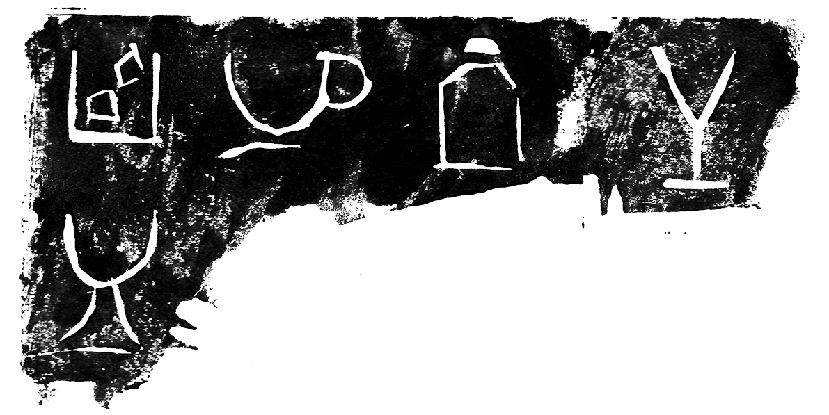 Rune Symbols_1.png