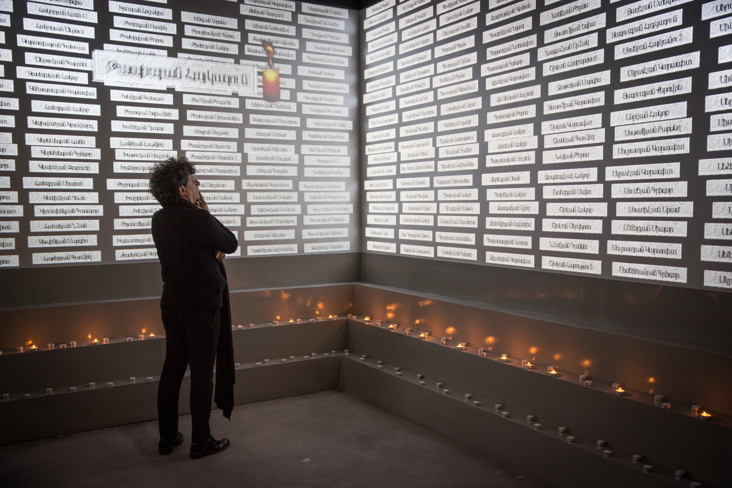 ....Мемориал..Memorial..Հուշարձան....