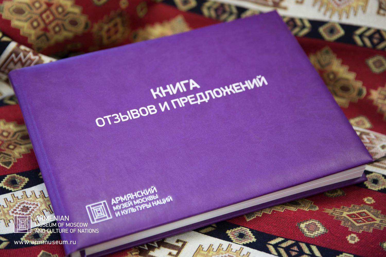 WN9A4940.jpg