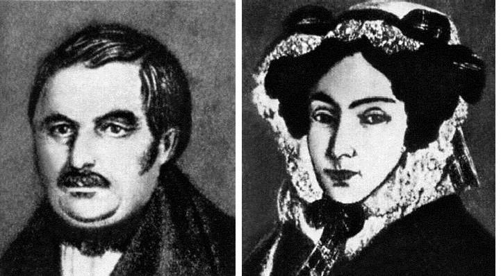 родители Гоголя Марья Ивановна и Василий Афанасьевич