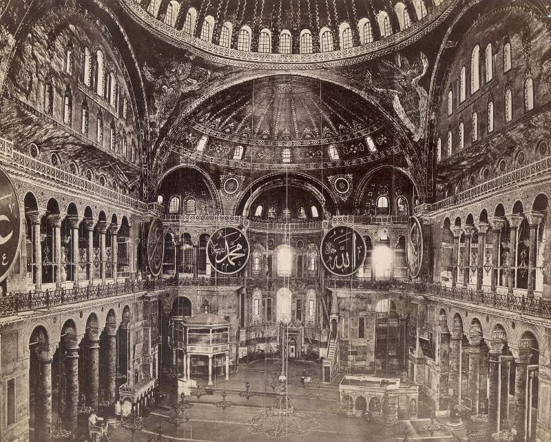 Интерьер собора Святой Софии» 1860-1870-e собрание павла и анны хорошиловых.jpg