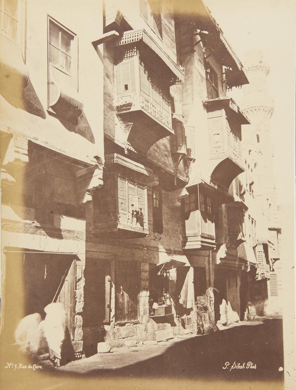Каир. Городская улица. 1875-82.jpg