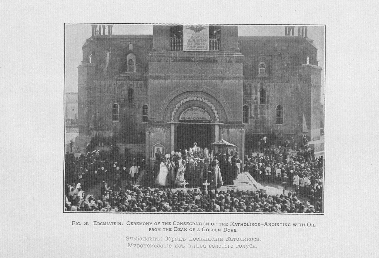 Обряд посвящения Католикоса, Миропамазание из клюва Золотого Голубя.jpg