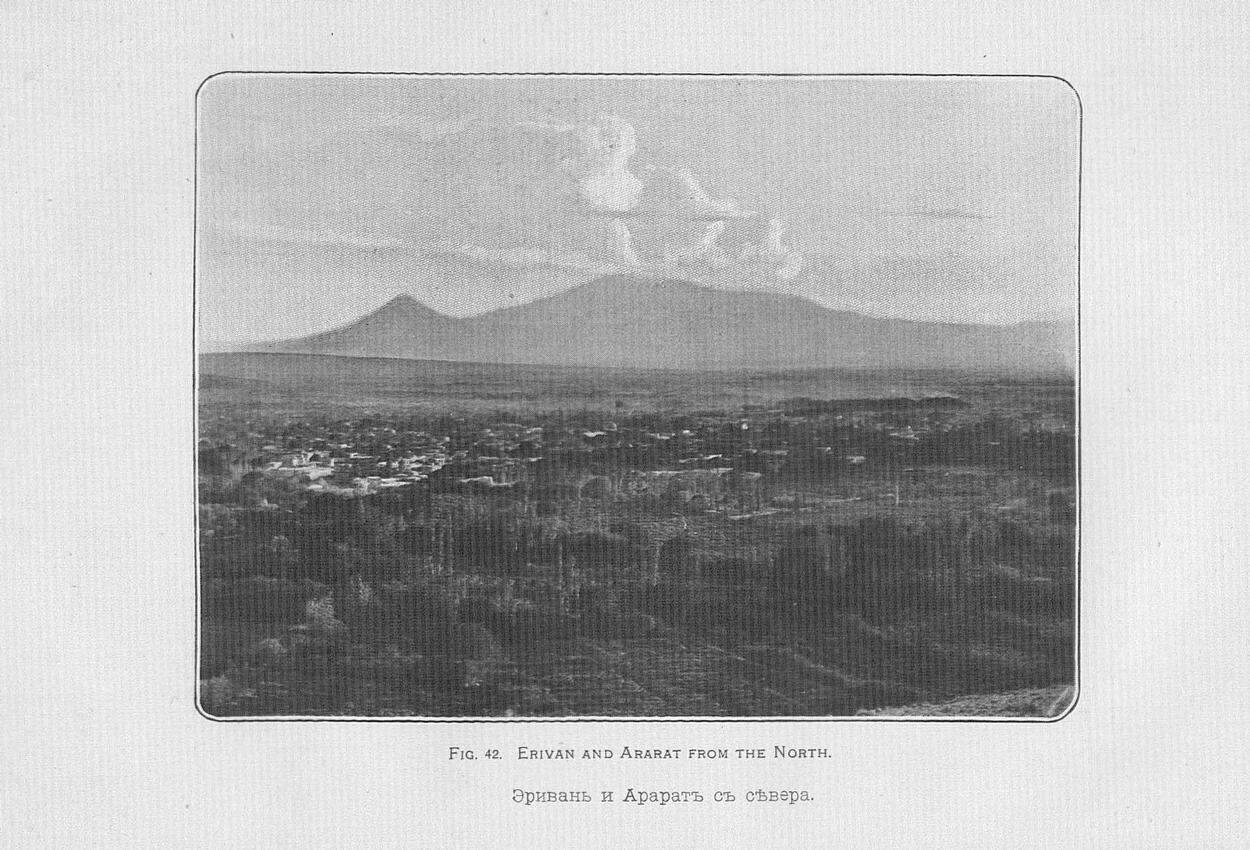 Эриван с севера.jpg