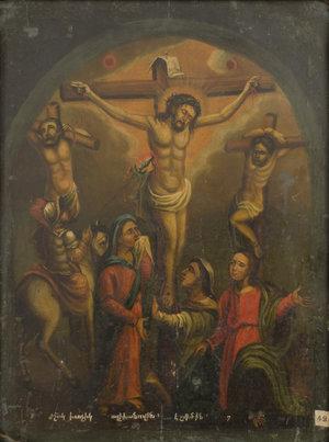 Иисус и двое разбойников